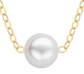 Add-A-Pearl starter necklace